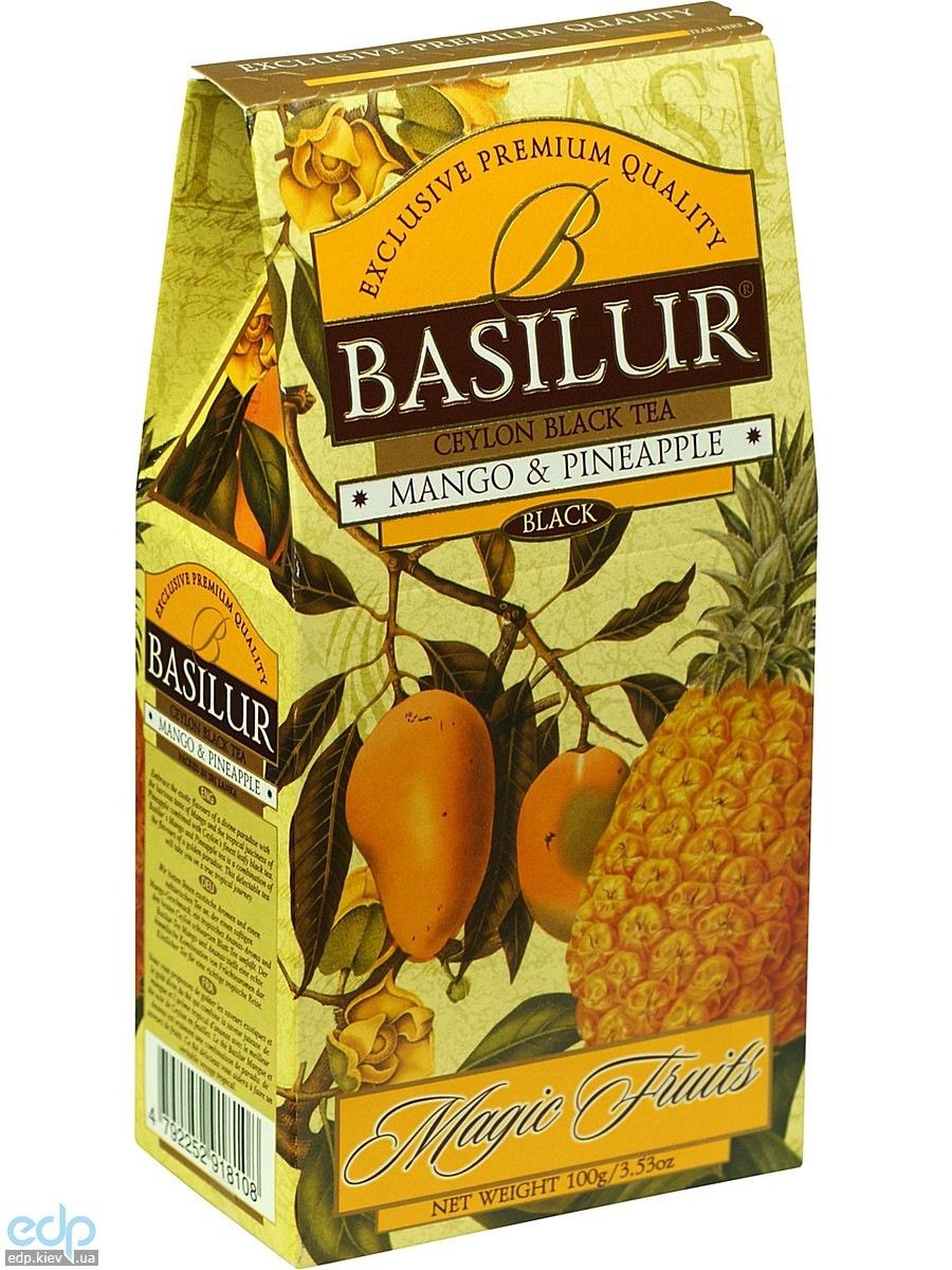 Чай Basilur Коллекция Magic Fruits