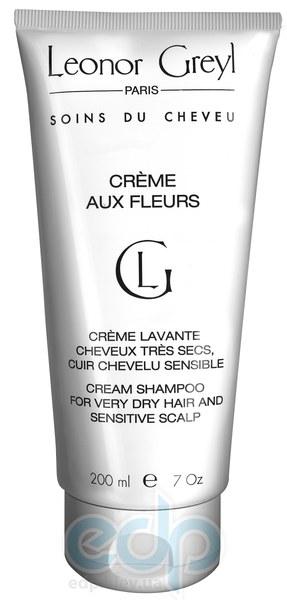 Leonor Greyl -  Цветочный крем шампунь для очень сухих и поврежденных волос Creme aux Fleurs - 200 ml