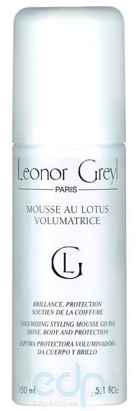 Leonor Greyl -  Мусс для объема с лотосом для всех типов волос Mousse au Lotus Volumatrice - 150 ml