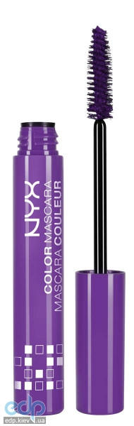 NYX - Тушь для ресниц Color Mascara Purple CM01 - 9 ml