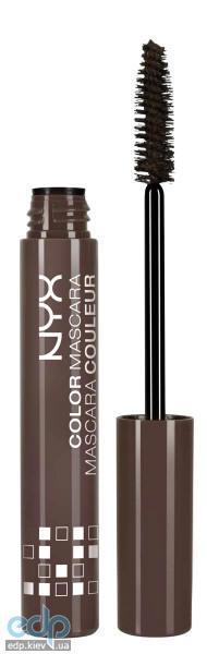 NYX - Тушь для ресниц Color Mascara Brown CM03 - 9 ml