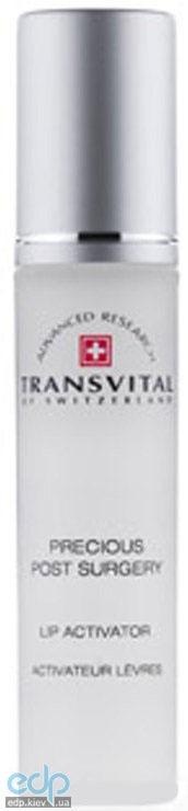 Крем для глаз и губ Transvital