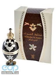 Arabian Oud Hamra Midnight Oil