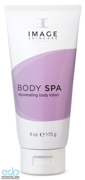 Image SkinCare - Body Spa Rejuvenating Body Lotion - Обновляющий лосьон для тела - 177 ml