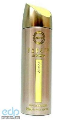 Sterling Paraty - дезодорант спрей - 200 ml