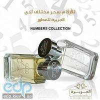Al Jazeera No 1Number Collection