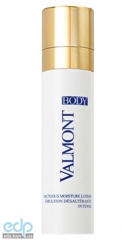 Лосьоны для тела Valmont