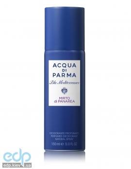 Acqua Di Parma Blu Mediterraneo Mirto Di Panarea - дезодорант - 150 ml