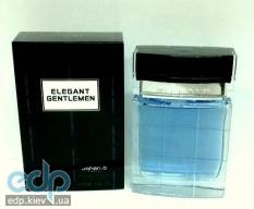 Johan B Elegant Gentlemen - туалетная вода - 85 ml
