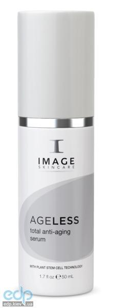 Image SkinCare - Ageless Total Anti-Aging Serum - Омолаживающая сыворотка комплексного действия - 50 ml