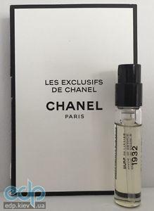 Chanel Les Exclusifs de Chanel 31 Rue Cambon