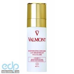Регенерирующая эмульсия для лица и тела Valmont - Regenerating Emulsion SPF 15 - 100 ml