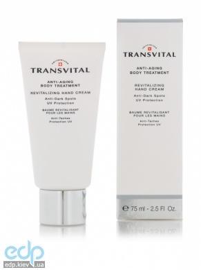 Крем для рук Transvital