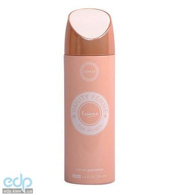 Sterling Vanity Essence - дезодорант спрей - 200 ml