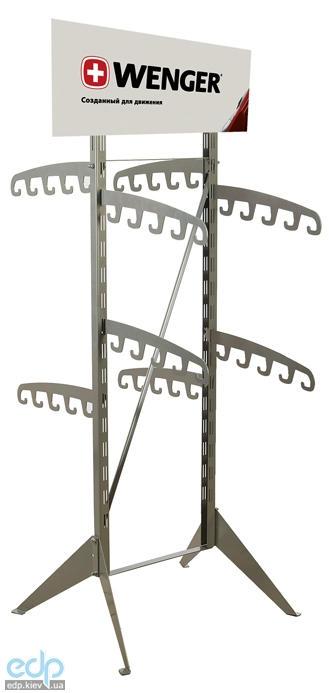 Wenger - Стойка для рюкзаков, метал. 740 х 650 х 1600 мм (арт. WST11)