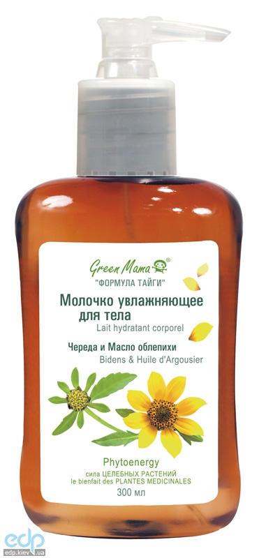 Green Mama - Молочко увлажняющее для тела Череда и масло облепихи - 300 ml