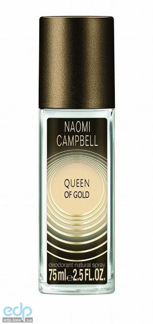 Naomi Campbell Queen Of Gold - дезодорант - 75 ml