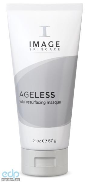 Image SkinCare - Ageless Total Resurfacing Masque - Отшелушивающая маска комплексного действия - 56.7 ml