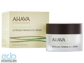 Ahava - Extreme Крем для кожи вокруг глаз укрепляющий - Extreme Firming Eye Cream - 15 ml