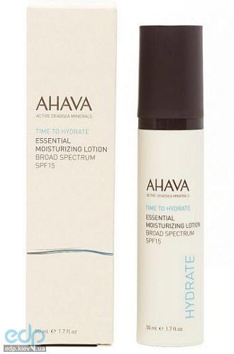 Ahava - Крем легкий увлажняющий SPF 15 - Essential Moisturizing Lotion SPF15 - 50 ml