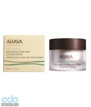 Ahava - Ночной восстанавливающая крем выравнивающий тон кожи - Age control Even tone sleeping cream - 50 ml