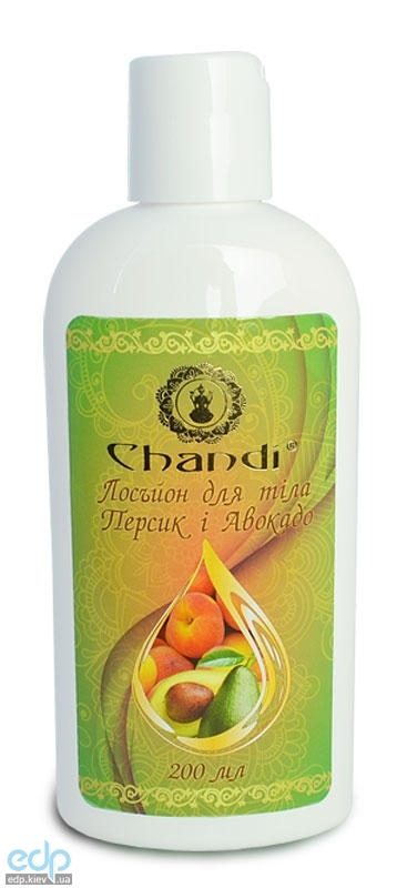 Лосьоны для тела Chandi
