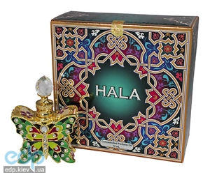 Khalis Hala