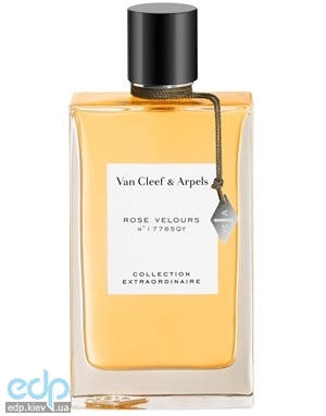 Van Cleef and Arpels Collection Extraordinaire Rose Velours