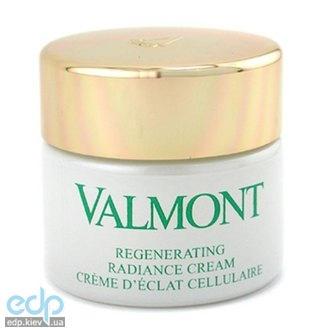 Солнцезащитные средства Valmont