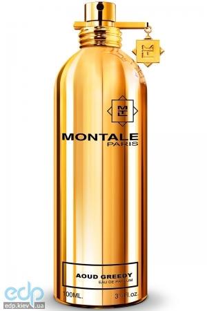 Montale Aoud Greedy - парфюмированная вода - 50 ml