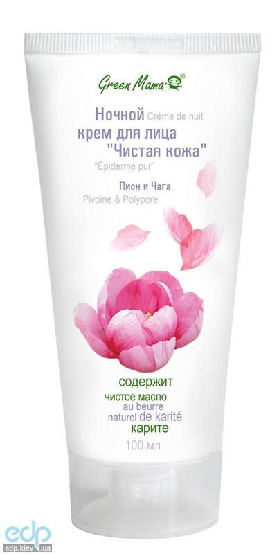 Green Mama - Ночной крем для лица Чистая кожа Пион и чага - 100 ml
