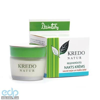 Dzintars - Kredo Natur Регенерирующий ночной крем для сухой кожи лица и шеи - 50 ml