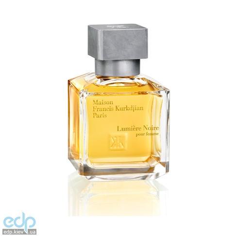 Maison Francis Kurkdjian Paris Lumiere Noire pour femme - парфюмированная вода - 70 ml