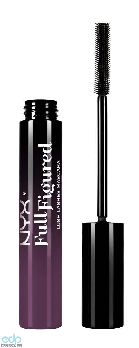 NYX - Тушь для ресниц Lush Lashes Mascara Full Figured Черный LL05 - 15 ml