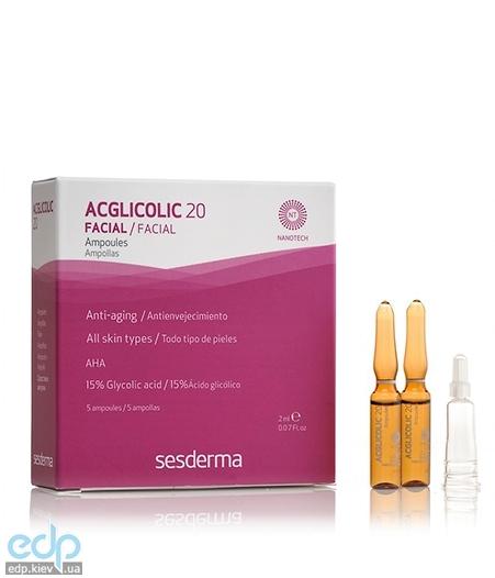 Sesderma - Ампулы с гликолевой кислотой Acglicolic Classic Ampoules Forte - 5 Х 2 ml (40000007)