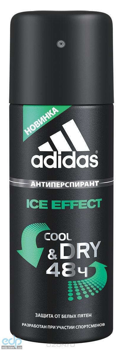 Adidas Cool and Dry Ice Effect