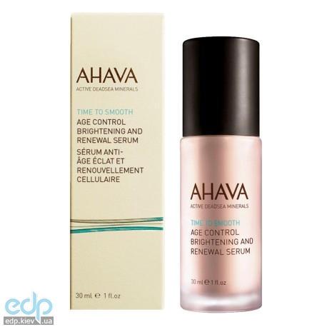 Ahava - Ночная восстанавливающая сыворотка выравнивающая тон кожи - Age control brightening and renewal serum - 30 ml