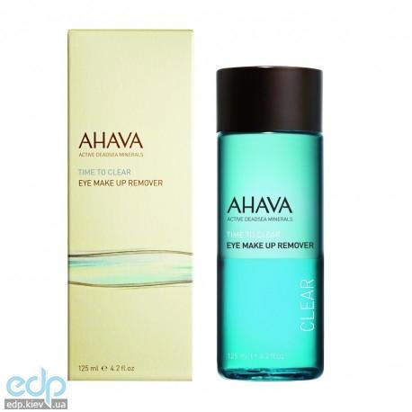 Ahava - Средство для снятия макияжа с глаз - Eye Makeup Remover - 125 ml