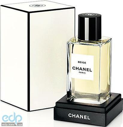 Chanel Les Exclusifs de Chanel Beige