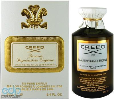 Creed Jasmin Imperatrice Eugenie - парфюмированная вода - 75 ml