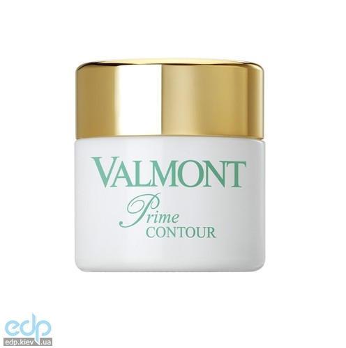 Премиум клеточный крем для кожи вокруг глаз и губ Valmont - Прайм Контур - 15 ml