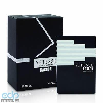 Sterling Vitesse Carbon