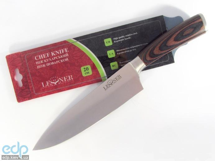 Lessner - Нож поварской - 20 см (арт. ЛС77813)