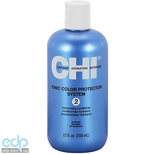 CHI Ionic Color Protector System 2 Conditioner - Кондиционер для защиты цвета - 350 ml (арт. CHI0912-8)