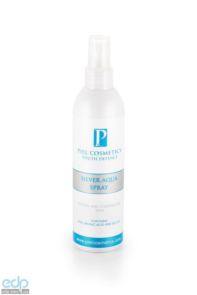 Piel Cosmetics Piel Silver Aqua Spray - Спрей для умывания и увлажнения - 250 ml (нормальная/комбинированная кожа)