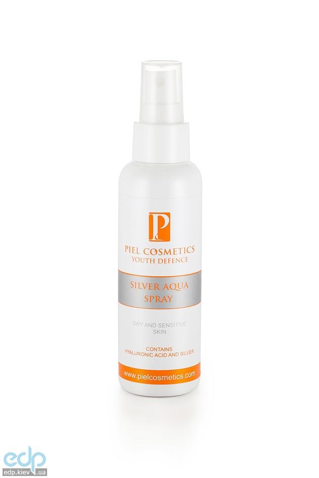 Piel Cosmetics Piel Silver Aqua Spray - Спрей для умывания и увлажнения - 250 ml (cухая/чувствительная кожа)