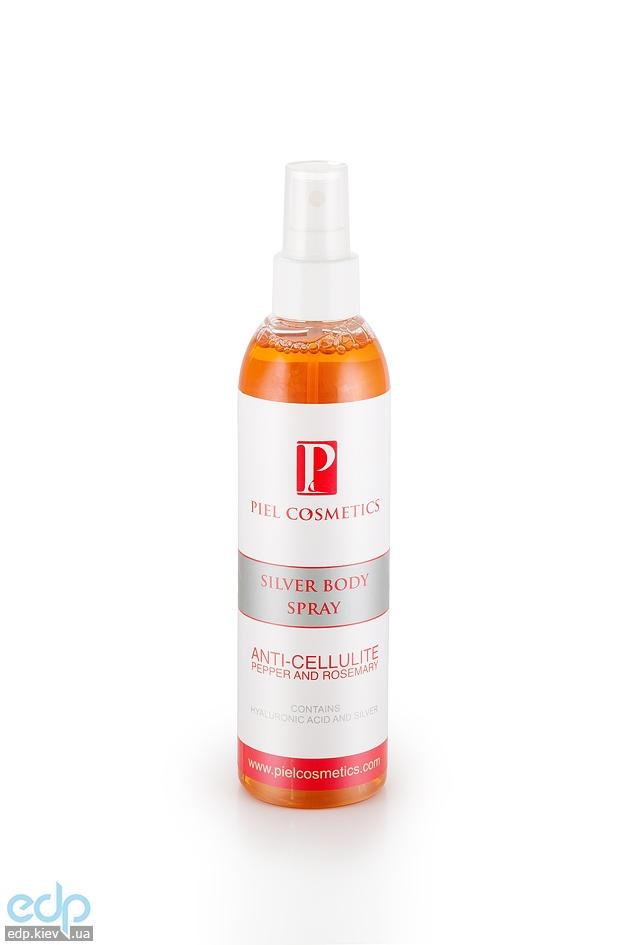 Piel Cosmetics Piel Silver Body Spray - Спрей для тела антицеллюлитный с эффектом сауны - 250 ml (c эфирным маслом розмарина и мяты перечной)