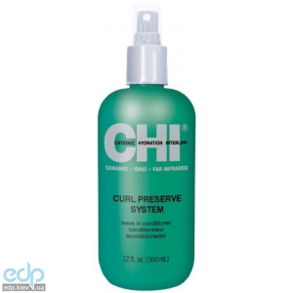 CHI Curl Preserve System Leave-In Conditioner - Увлажняющий несмываемый кондиционер - 350 ml (арт. CHI7012)
