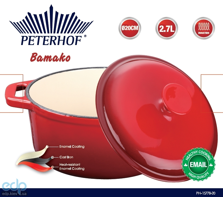 Peterhof - Кастрюля с крышкой объем 2.7 л диаметр 20 см чугун (арт. PH15778-20)
