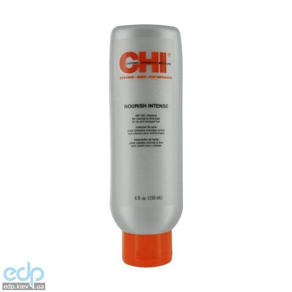 CHI Nourish Intense Silk Hair Masque for Normal to Fine Hair - Маска для нормальных и тонких волос - 150 ml (арт. CHI6410)